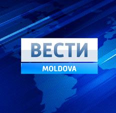 ВЕСТИ-MOLDOVA