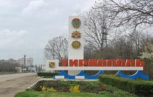 В Приднестровье отменили концерты и фестивали