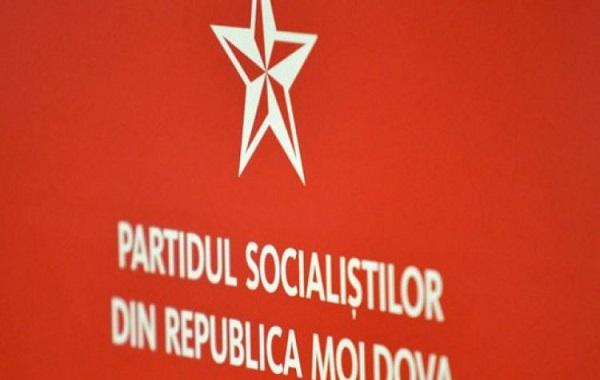 Социалисты считают решение КС по «языковому закону» политически мотивированным