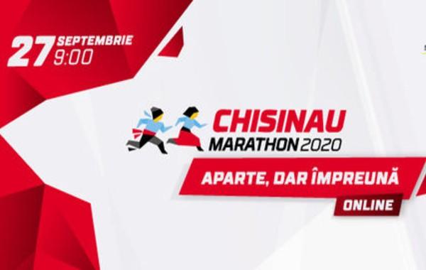 Кишиневский международный марафон проходит в режиме онлайн