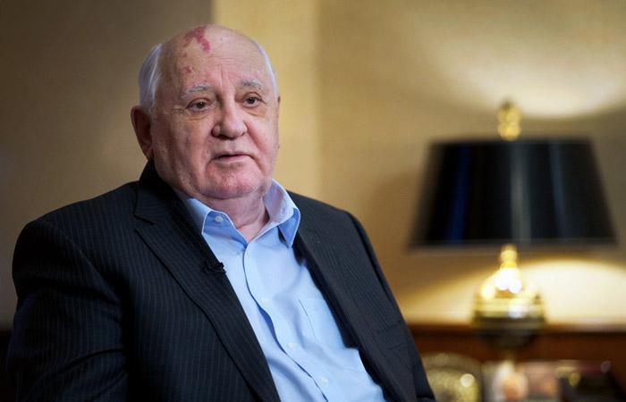Михаил Горбачев жалеет о развале СССР