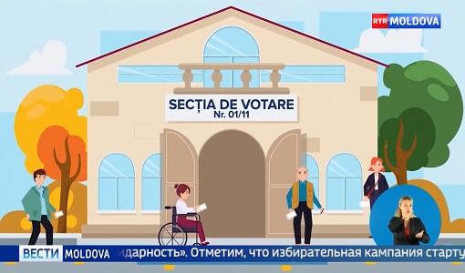 Избиратели могут подать заявления о голосовании по месту нахождения