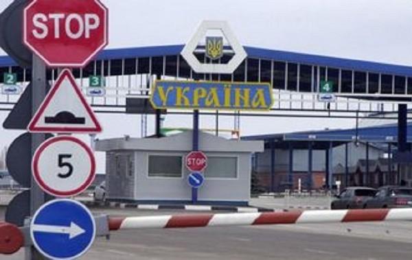 Украина ввела новые правила транзита для иностранных граждан, в том числе из Молдовы