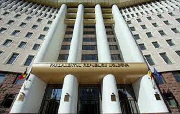 Парламент обсудит вотум недоверия главе минюста и несет изменения в свой регламент
